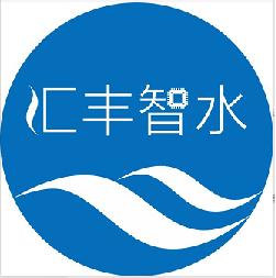 陜西匯豐環保設備有限公司