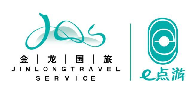 甘肅金龍國際旅行社有限公司
