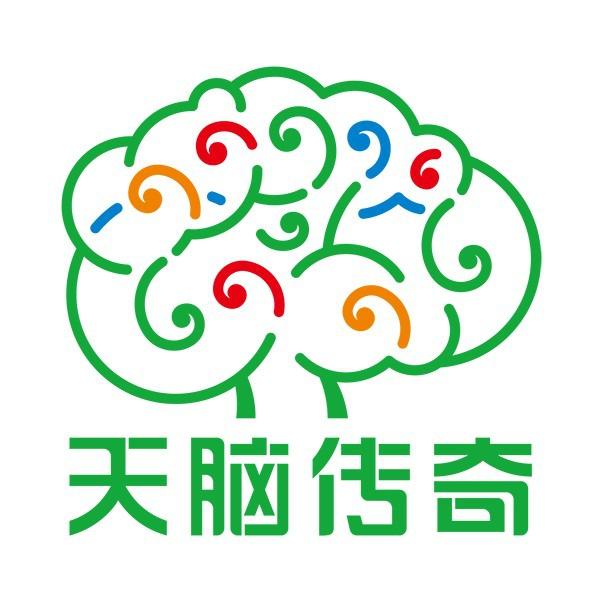 北京天脑传奇文化有限公司