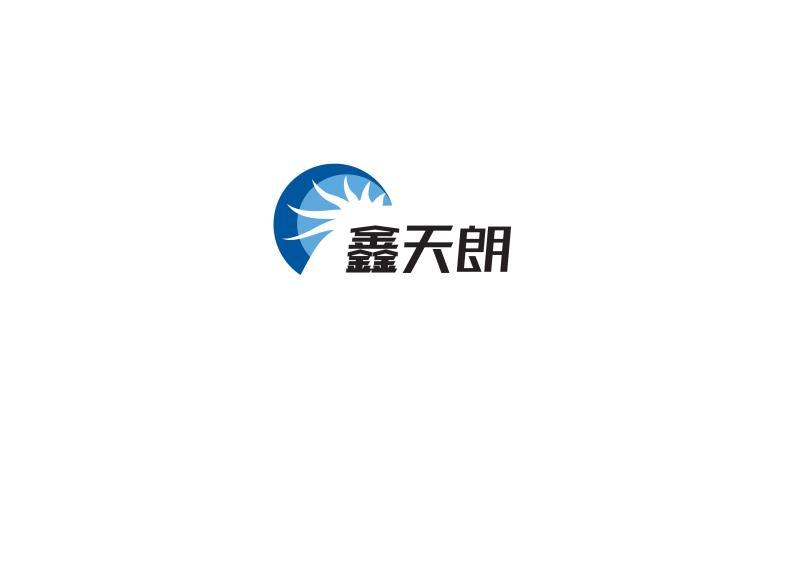 吉林天朗新能源科技有限公司