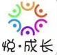唐山悅成長信息咨詢有限公司
