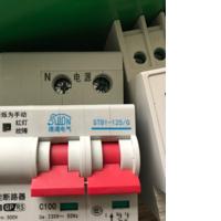 樂清市速通電氣有限公司