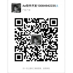 集邮乐app开发