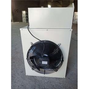 菏泽电暖风机 建英農業科技 电暖风机哪个牌子好