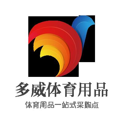 多威体育用品经销店logo