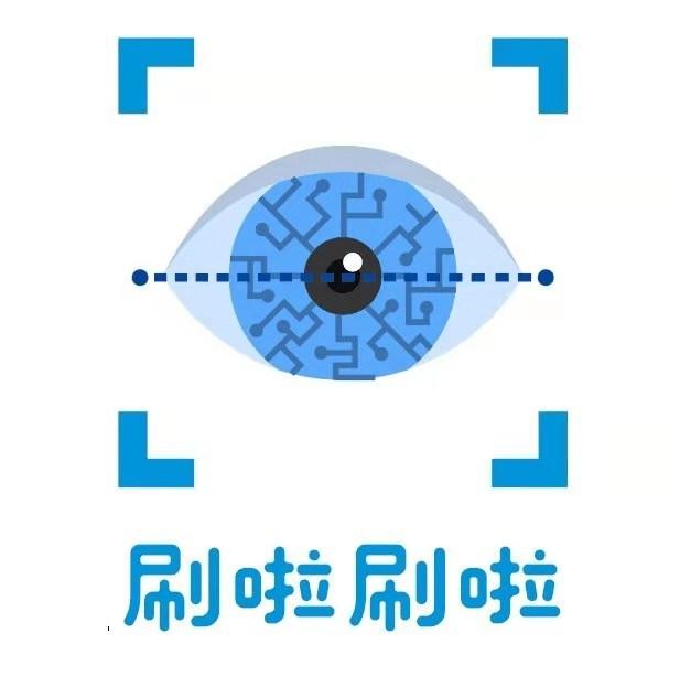 郑州刷啦刷啦网络科技有限公司logo