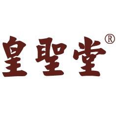 山東皇圣堂藥業有限公司