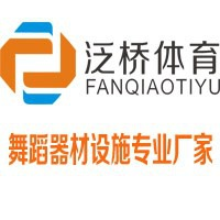 北京泛桥体育科技发展有限公司