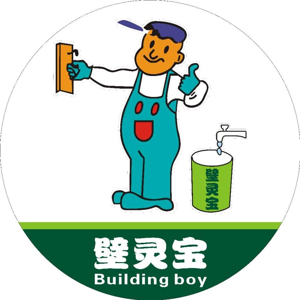 臺州市林彬新型建材廠