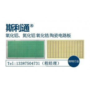 斯利通陶瓷PCB基板材料的DPC表面金属化工艺