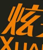 揚州炫笑酒店用品有限公司