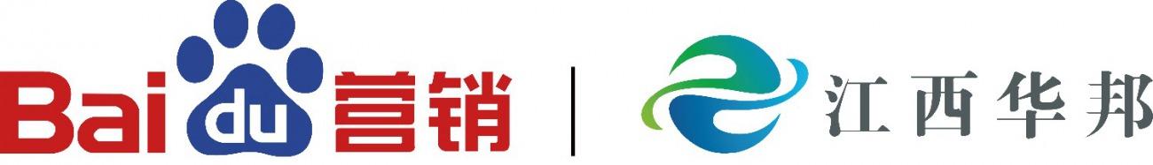 江西華邦傳媒有限公司