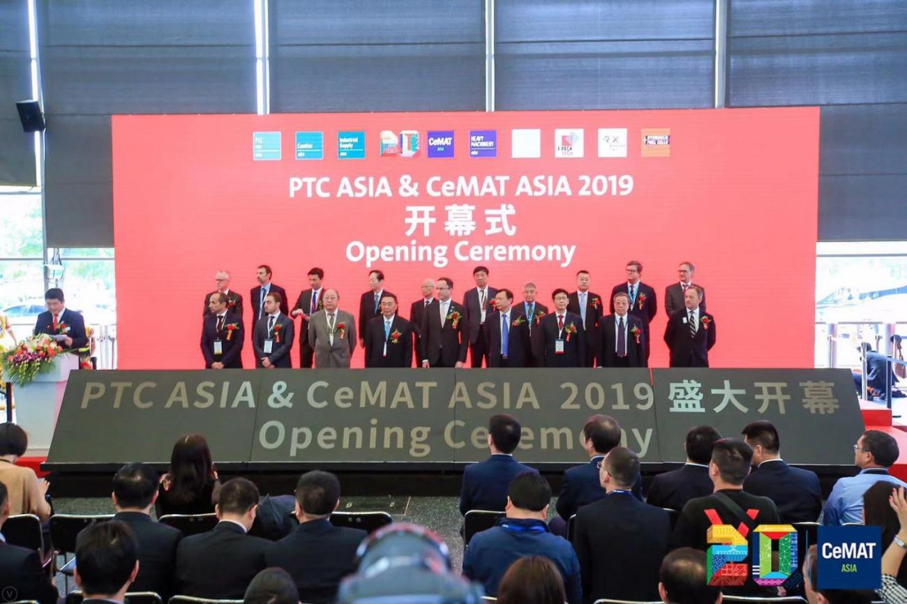2020亚洲物流展(第21届上海国际物流展)