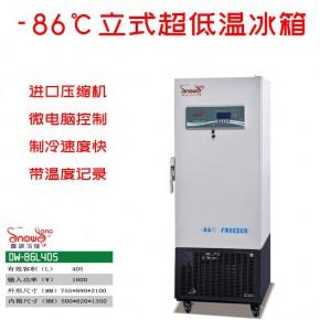 广州傲雪-86℃405L卧式超低温箱