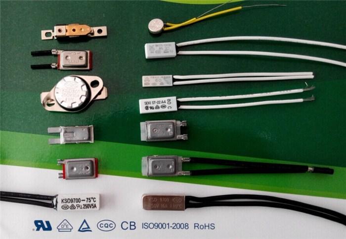 惠州市華愷威電子科技有限公司業務部