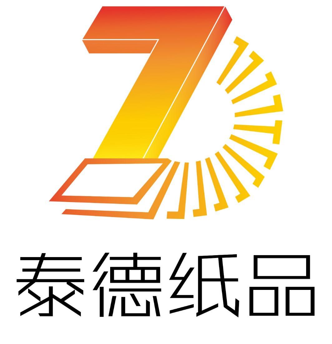 廣州市泰德紙品有限公司