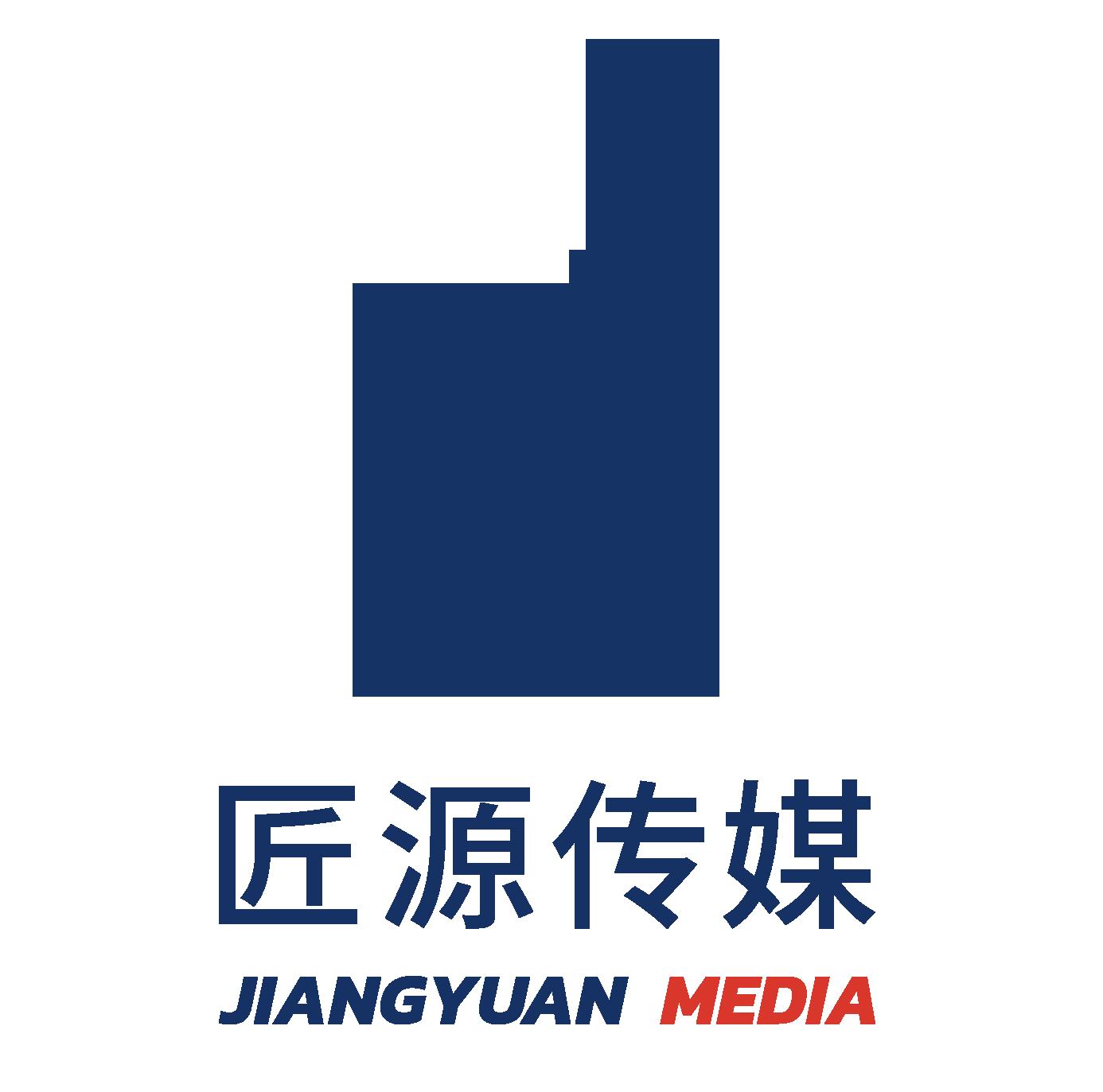 貴州雋秀匠源網絡信息傳媒有限責任公司