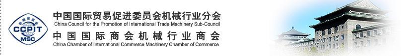 北京亚细亚国际展览公司