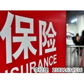 北京寄卖行转让 文物鉴定公司成立时间和条件