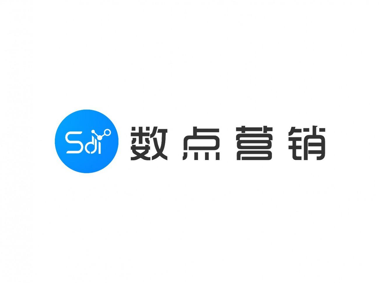 重慶數點商聯信息科技有限公司