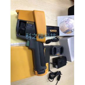 销售回收Fluke福禄克Ti25 Ti27 Ti29 Ti32红外热成像仪