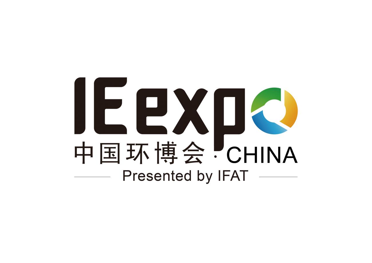 中貿慕尼黑展覽(上海)有限公司