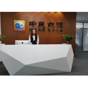 关于中民能源企业自用加油网点整体价格预调整通知