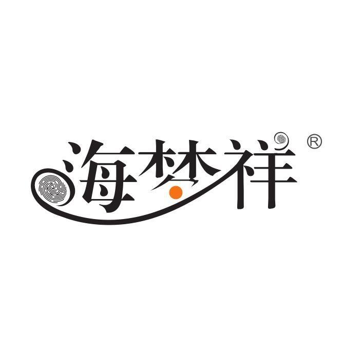 深圳市海梦祥科技有限公司