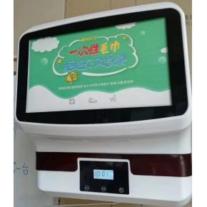 医院纷纷采购一次性环保毛巾用于科室卫生保洁壹美晶智能毛巾机适用于医院科室使用