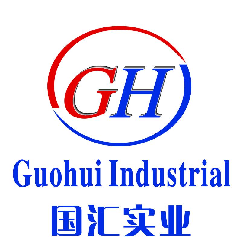 上海国汇实业有限公司