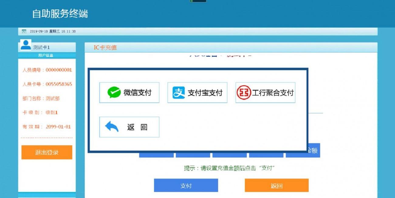 深圳市君联创新科技有限公司销售部