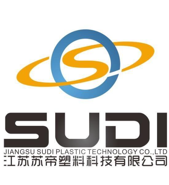 江蘇蘇帝塑料科技有限公司