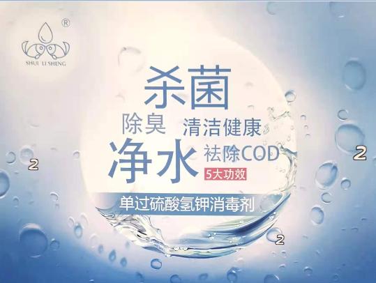 天津金正陽光生物科技有限公司