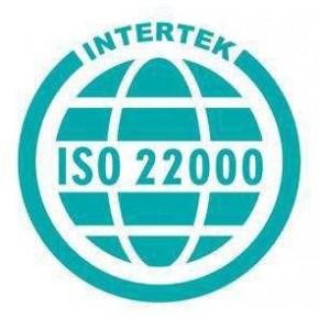 ISO22000食品安全管理体系认证,食品安全认证代办机构