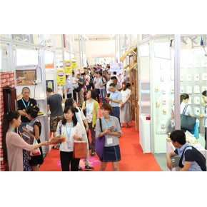 2020上海工艺礼品展-2020