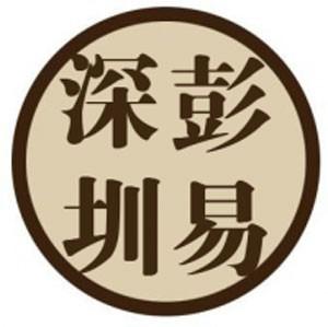 深圳市前海緒光鴻投資有限公司