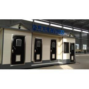 北京公园景区环保移动厕所厂家