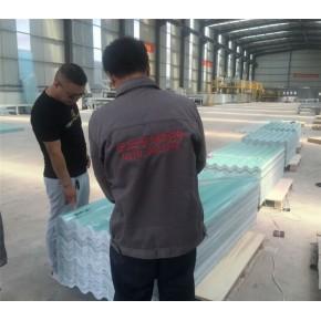 东宏玻璃钢彩钢  玻璃采光板 保定采光板