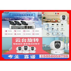 合肥政务区装监控POE录像机安装监控免布线调试安装维修