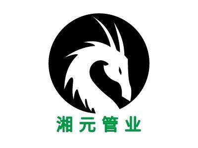 湖南湘元管业有限公司