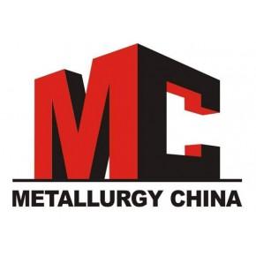 2020上海耐火材料加工设备展