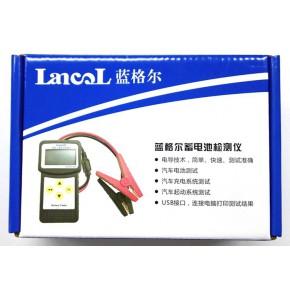 蓝格尔电池检测仪厂家教你怎样使用电池检测仪!