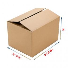 5层加硬优质纸箱批发定做,中山市快递纸箱厂价直销