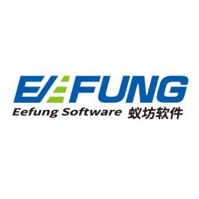 网络舆情监测系统工具免费版本蚁坊軟件