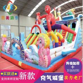 浙江绍兴儿童娱乐项目大型充气滑梯