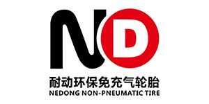 廣州市耐動信息科技有限公司