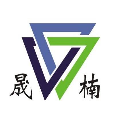 江蘇晟楠電子科技股份有限公司