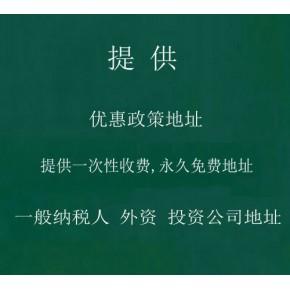 莱卡投资管理(北京)有限公司