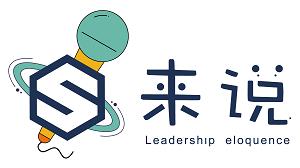 安徽來說教育咨詢服務有限公司