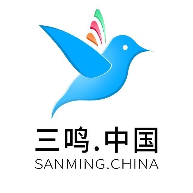 廣州市三鳴信息科技有限公司